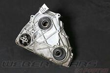 BMW X5 E70 LCI X6 E71 ATC 450 Verteilergetriebe Getriebe 7643751 ab Bj. 07/2010