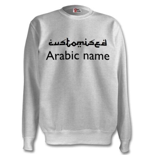 Arabic Customised Name Sweatshirt Unique Unisex Black Print Ash//Grey Sweater Top
