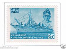 PHILA718 INDIA 1977 NAROTTAM MORARJEE SHIPPING INDUSTRIALIST MNH