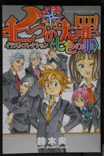 The Seven Deadly Sins Illustration Collection JAPAN Nakaba Suzuki Art Book