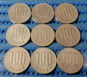 1974-Japan-Year-49-Hirohito-Showa-100-Yen-100-Flower-Coin-Price-Per-Piece