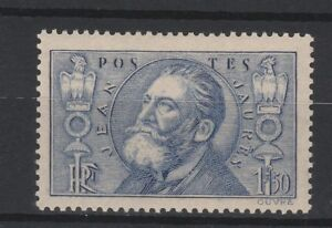 FRANCOBOLLI-1936-Francia-JEAN-JAURES-FR-1-50-MNH-Z-9700