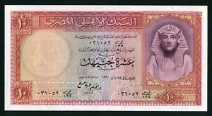 Egypt-10-Pounds-1960-P32-KM32-UNC