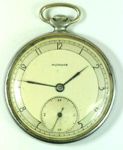 RARE VINTAGE Soviet Russia Pocket Watch MOLNIA MOLNIJA 43mm 1950-s W048