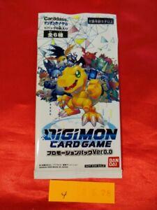Digimon Card Game Tamar battle Promotion Promo Pack 1 Sealed Japanese 2020