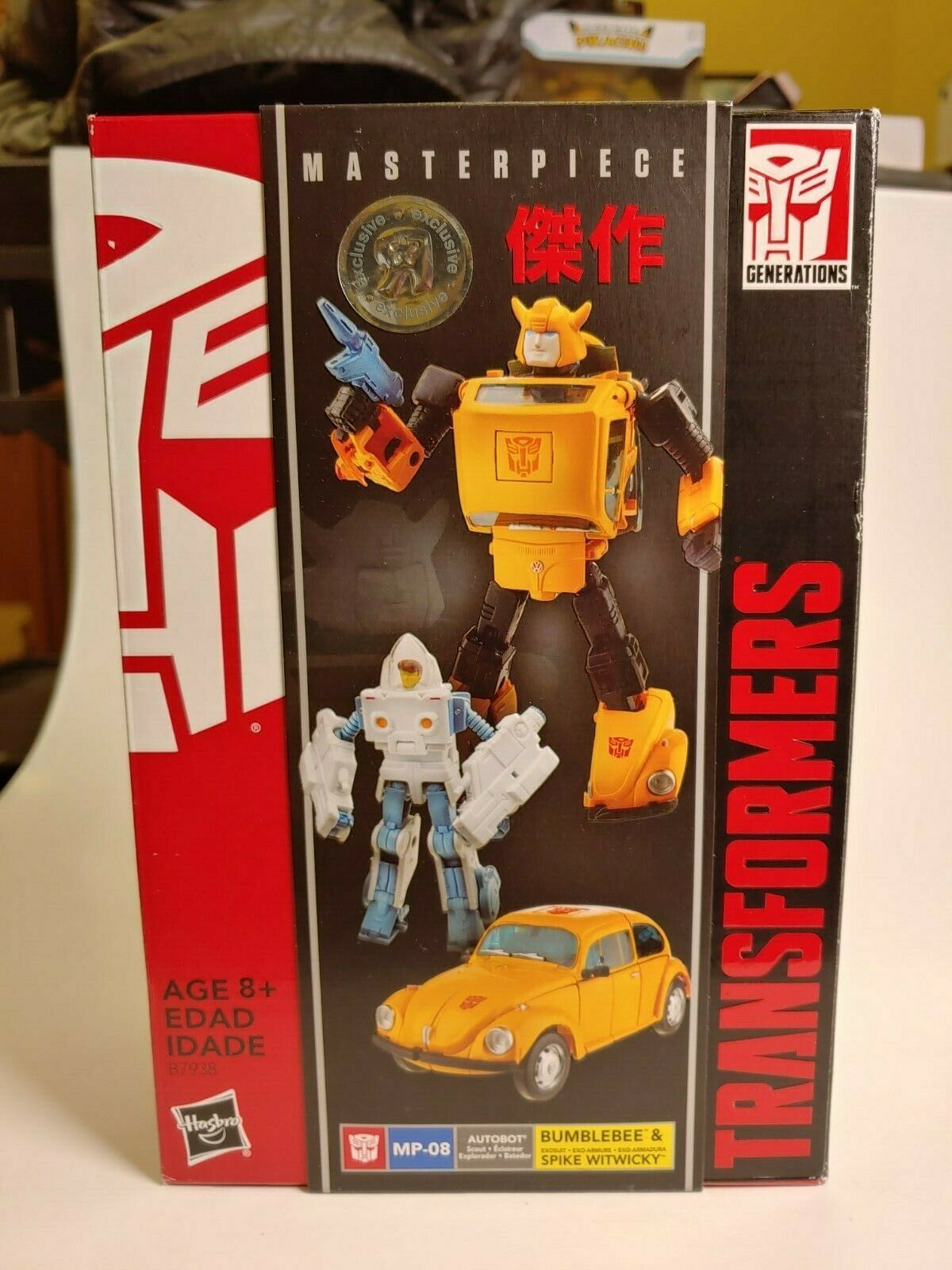 Transformers Masterpiece MP-08 Bumblebee Spike Witwicky Exosuit 2015 Hasbro New
