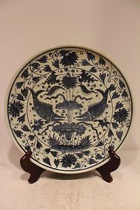 Vintage-1950-039-s-Blue-and-White-Porcelain-Plate-From-Thailand-Fish-Motif-12-5-034-Dia