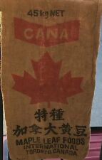 Maple Leaf Foods Burlap  Feed Sack 45 KG CANA Chinese Characters Toronto Canada