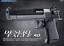 Academy-Toy-17217-Desert-Eagle-50-Air-Hand-Gun-Pistol-Airsoft-6mm-BB-Shot-Gun miniature 1