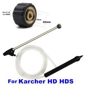Blaster-Pressure-Washer-Sand-Wet-Blasting-Lance-Nozzle-Set-For-Karcher-HD-HDS