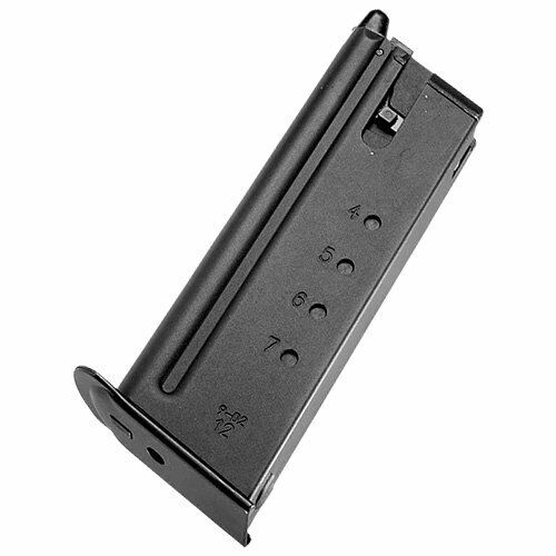 Tokyo Marui G-13 Desert Eagle 50AE Magazine (Genuine Parts) Made in Japan 149138