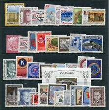 AUSTRIA 1983 MNH COMPLETE YEAR 36 Items