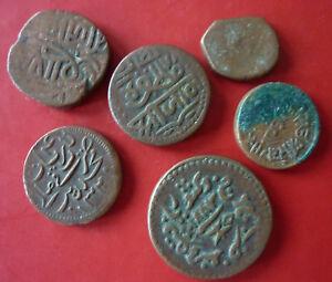 Coins-Mogulreich-India-1526-1858-6-Kupfermunzen-Rarely