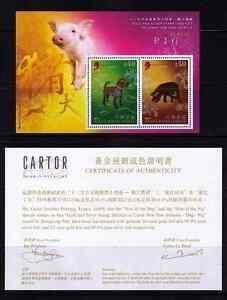 China Hong Kong 2007 Lunar New Year Gold/Silver S/S Dog & Pig MNH scarce