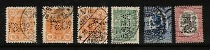Finland-1889-Perfin-collection-of-6-S-K-B-ASEA-Finlayson-Used-Very-Fine