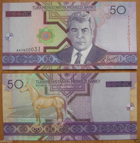 Turkmenistan BANKNOTE 50 Manat 2005 UNC
