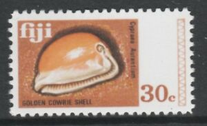 Fiji 3234 - 1969 COWRIE MISSING QUEEN'S HEAD - a Maryland FORGERY unused