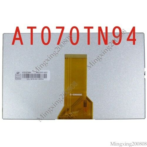"""NEW LCD Screen Display Panel For 7/"""" Innolux AT070TN94 AT070TN92 800*480 A Grade"""