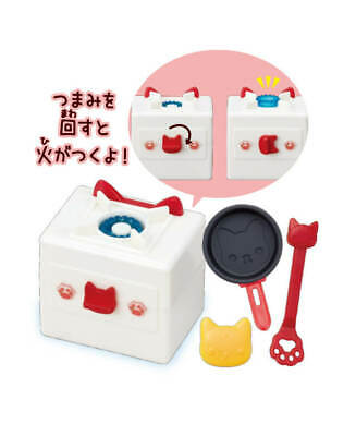 Epoch Miniature Nyanko Kitchen Electric Appliance capsule collection Full set