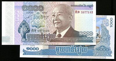 2013 1000-REIL new UNC CAMBODIA P-NEW