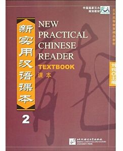 New-Practical-Chinese-Reader-by-Schmidt-Jerry