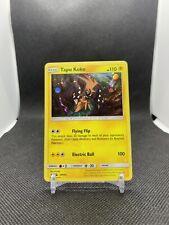 Tapu Koko SM30 Sun /& Moon Promo Holo Rare Near Mint NM Pokemon DNA GAMES