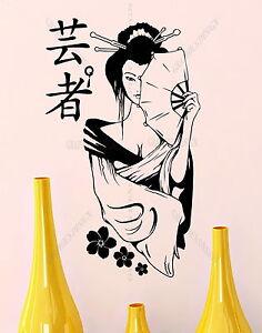 Geisha Cherry Blossom Girl Manga Japanese Decor Anime Vinyl Wall