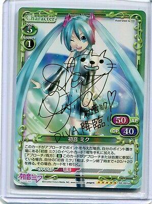 Puella Magi Madoka Magica Anime Trading Card Precious Memories 02-005a PROMO