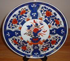 "Japanese Floral Arrangement 10.5"" Collector's Plate Deep Blue, Orange Gold Japan"