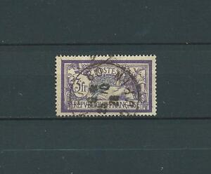 TYPE-MERSON-1925-YT-206-3-f-violet-bleu-TIMBRE-OBL-USED