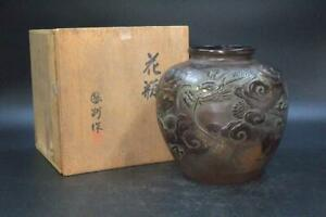 Japanese Antique Cast copper Flower Vase Dragon BV186 w/box