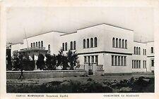 Corinthe Greece Seminary & Angelos Makris Cafe Antique Postcard