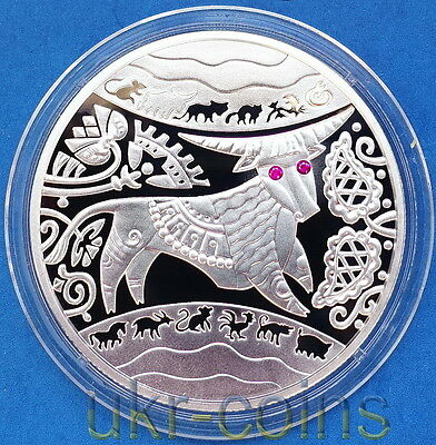 2017 Ukraine Chinese Lunar Year of the Rooster 1//2 Oz Silver Proof Gemstone Eye