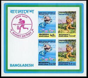 BANGLADESH-68a-Beautiful-Mint-Never-HInged-Souvenir-Sheet-U-P-U-S3446