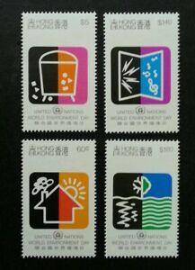SJ-Hong-Kong-United-Nation-World-Environment-Day-1990-stamp-MNH