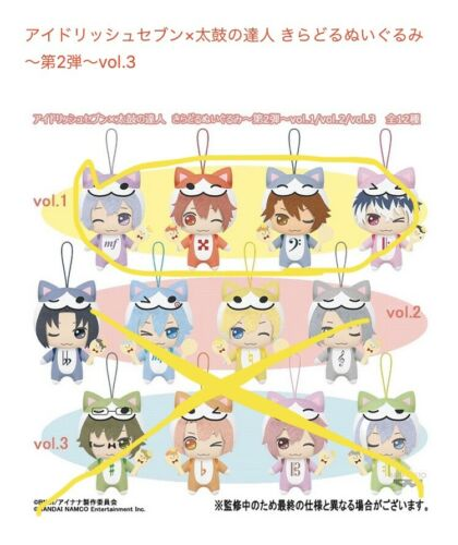 IDOLISH7 Plush Doll Taiko no Tatsujin Kira DoL Set of 4 Complete Riku Momo