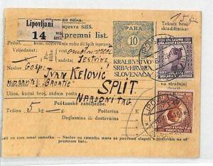 Vente Pas Cher Bu300 1916-yougoslavie Croatie * Lipovluani * Registered Papeterie Carte Liste Pts-afficher Le Titre D'origine