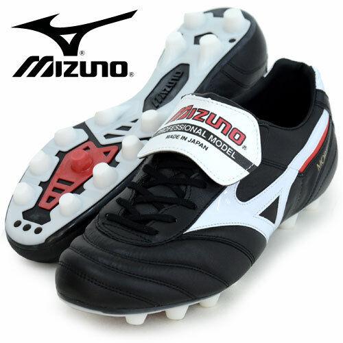 MIZUNO football spikes MORELIAⅡ P1GA150101  from japan (Choose Größe)