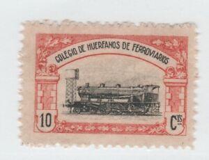 Spain colegio Train stamp 4-11-21 no gum-nice! scarce 1st printing of design?