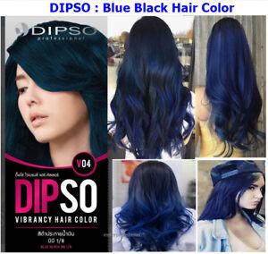 Dipso Vibrancy Hair Color Ammonia Free Shade Dark Blue Black Colour