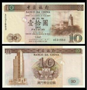 Macau-10-Patacas-BOC-1995-PERFECT-UNC-1995-10-DL46276