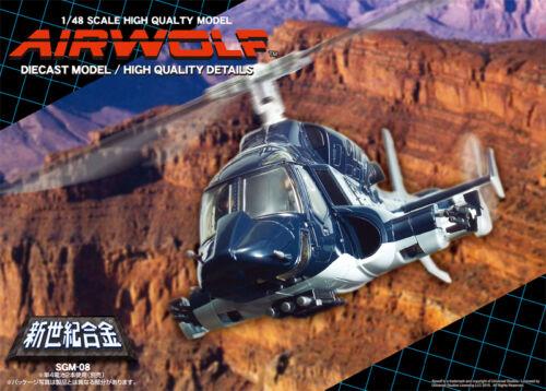blue color SGM-08-BL Aoshima Airwolf 1//48 Scale Diecast Model 2015 ver.