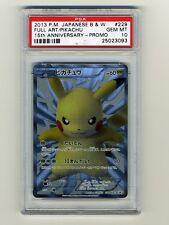 Pokemon PSA 10 GEM MINT 15th Anniversary Pikachu Japanese Promo FA Full Art Card