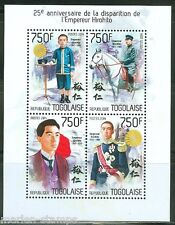 TOGO  25th MEMORIAL ANNIVERSARY OF EMPEROR HIROHITO SHEET MINT NH