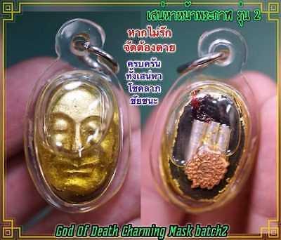 God of Dream Takrud Phra Arjarn O Thai Amulet Power Strong Attract Love Charm