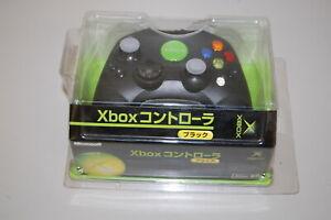 Microsoft-XBOX-controller-pad-japan-blisterpack