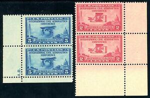 USAstamps-Unused-VF-US-Aeronautics-Plate-Block-Scott-649-650-OG-MNH-MLH