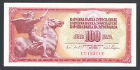 YUGOSLAVIA  100 Dinara 1965 UNC  P80a  Small - Baroque Style Serial Number RARE