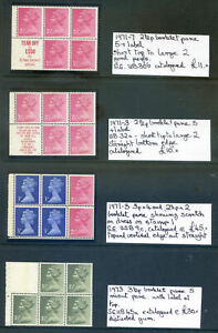 Great Britain 1971-3 booklet panes with varieties 4 different (2020/12/12#06)
