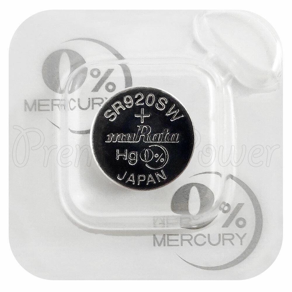 1 x Murata 371 battery SR920SW Silver Oxide 1.55V 370 V371 SR69 for Watches